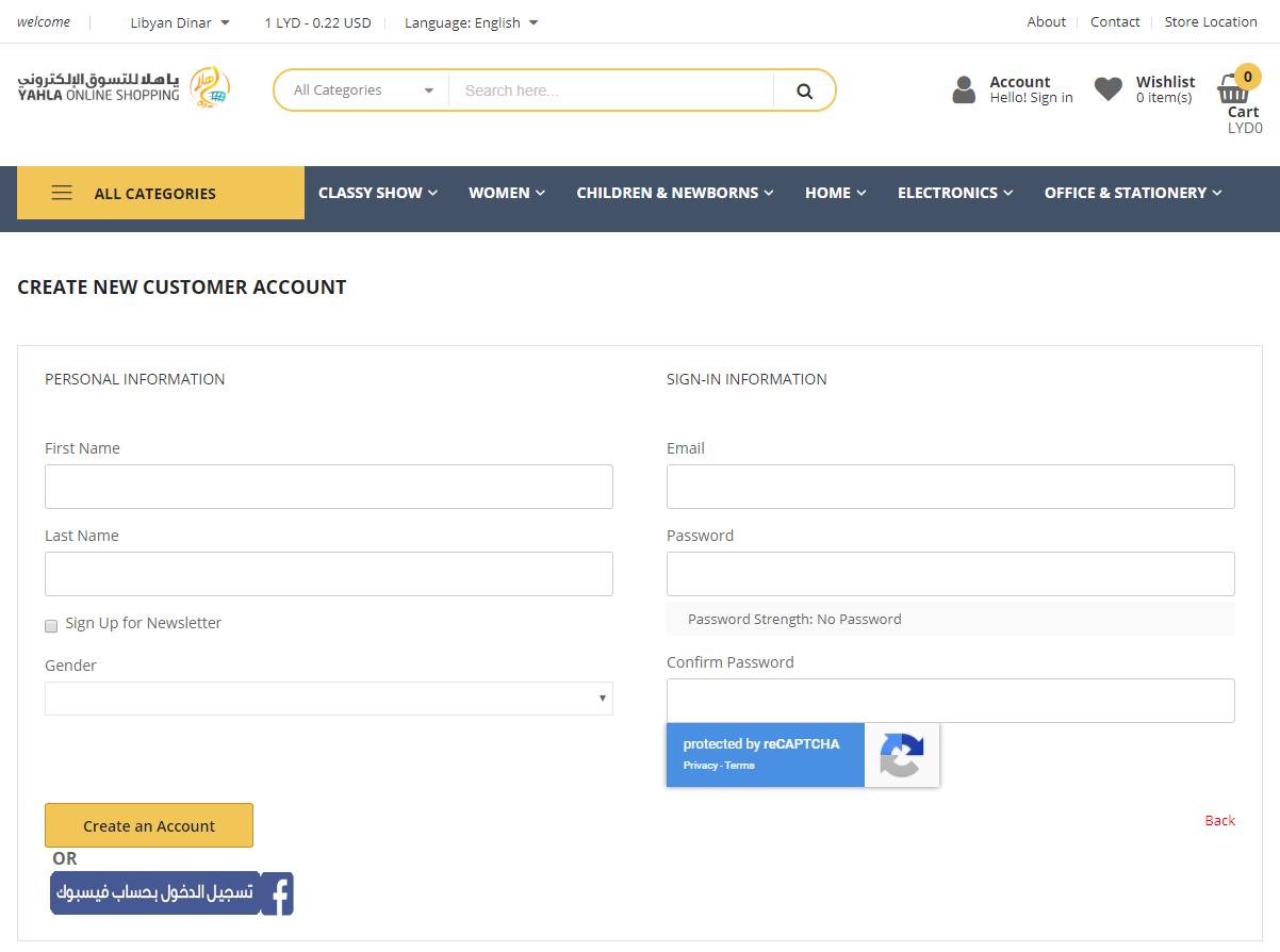 Yahla Customer Account Create