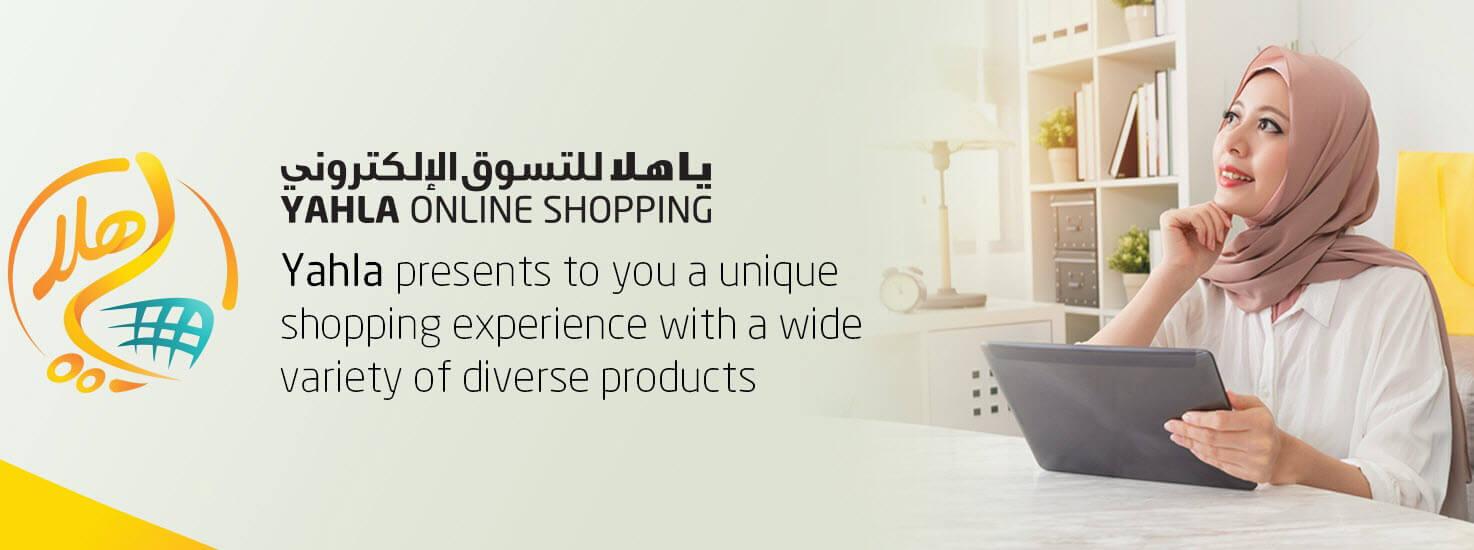 Yahla Online Shopping