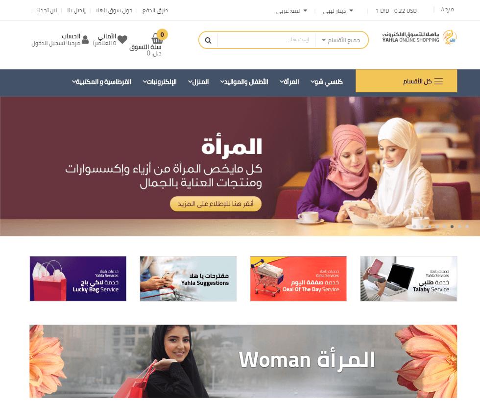 Yahla Online Market