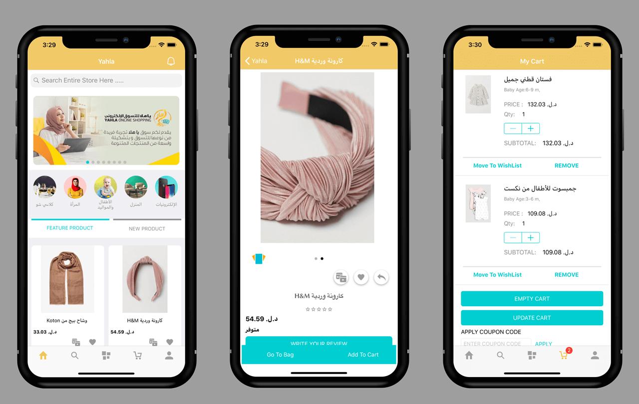 Yahla iOS Mobile App