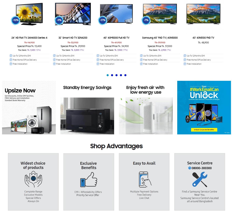 Samsung FDL eStore