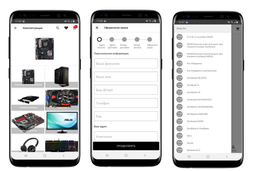 ASUS Russia Mobile App