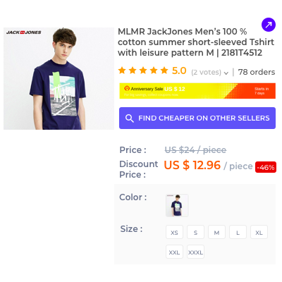Import AliExpress Product