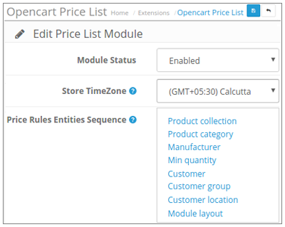Admin Opencart Pricelist module configuration :