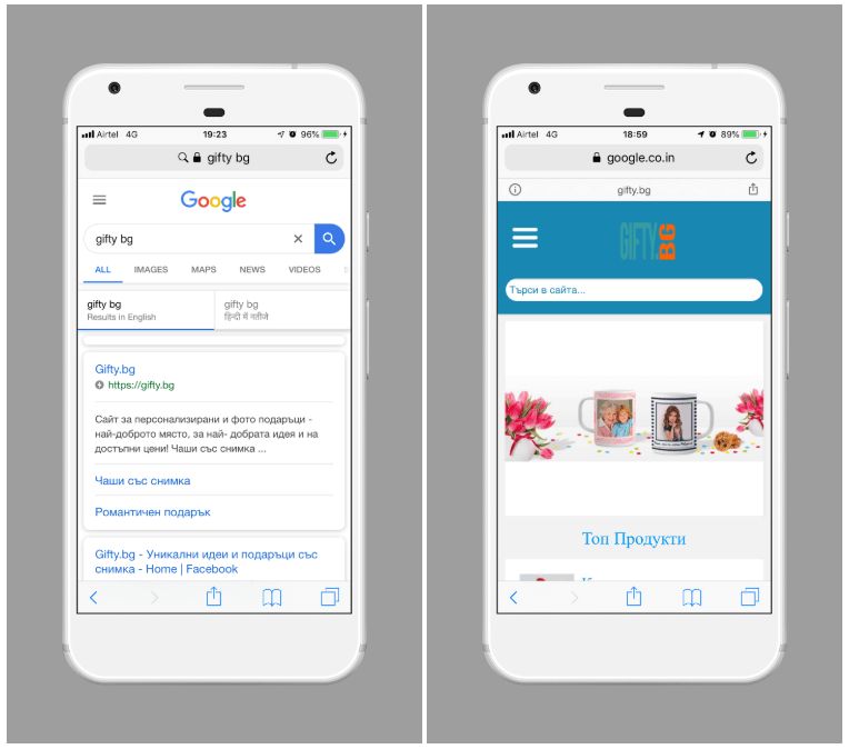 OpenCart Mobile Optimized Pages